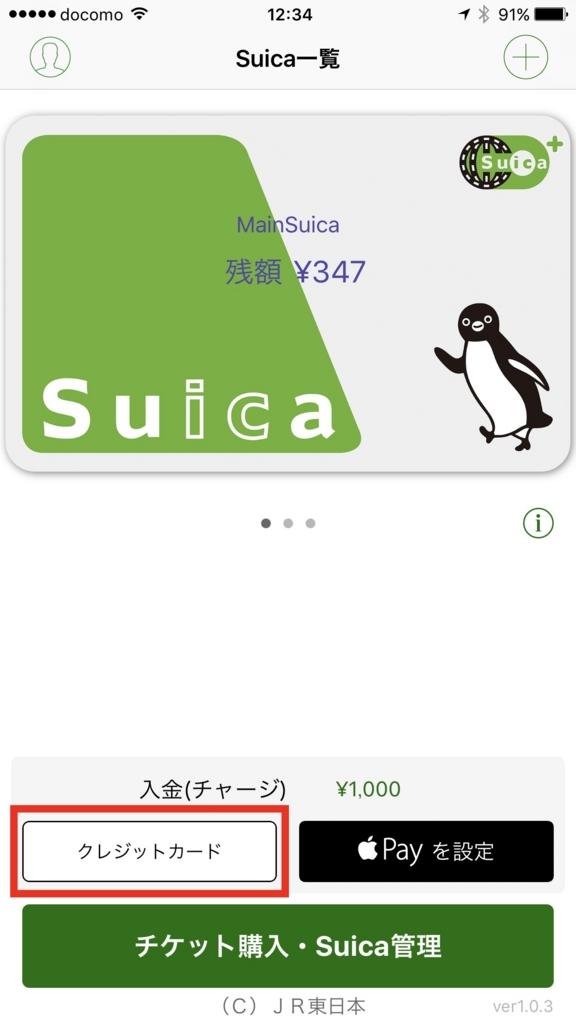 f:id:moneyneko-neko:20170129140133j:plain