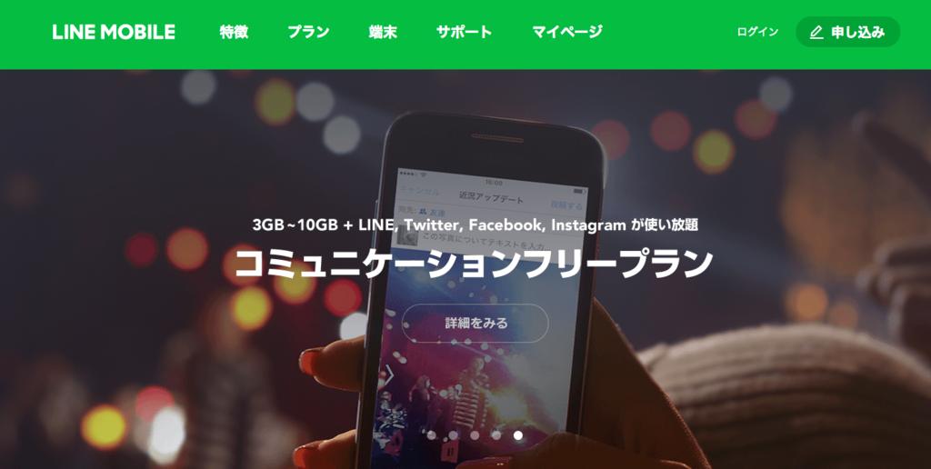 f:id:moneyneko-neko:20170202133849p:plain