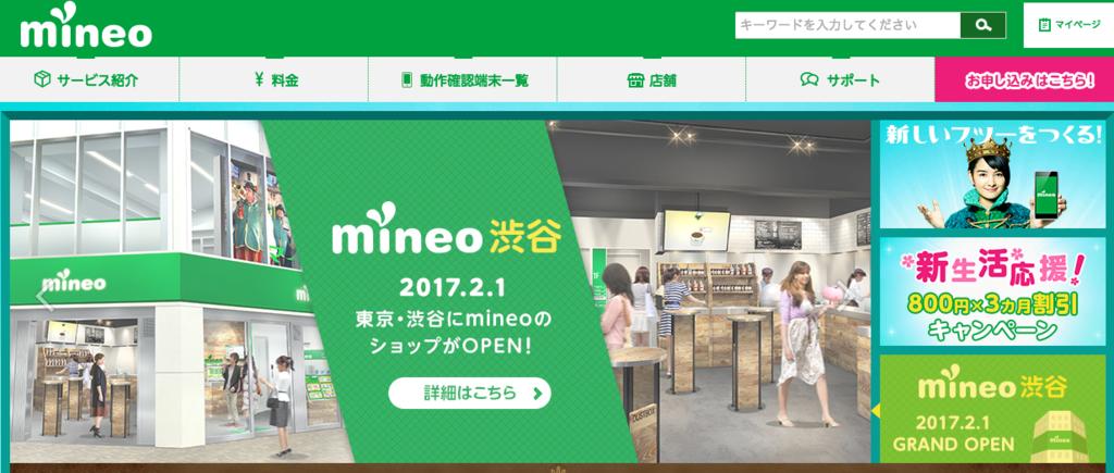 f:id:moneyneko-neko:20170202133947p:plain