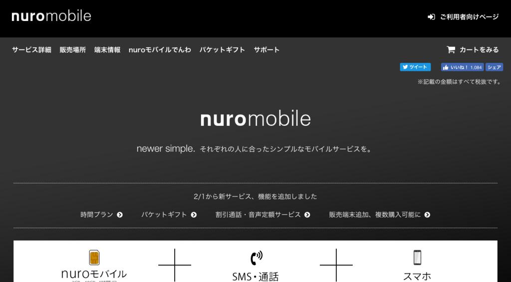 f:id:moneyneko-neko:20170202170054p:plain