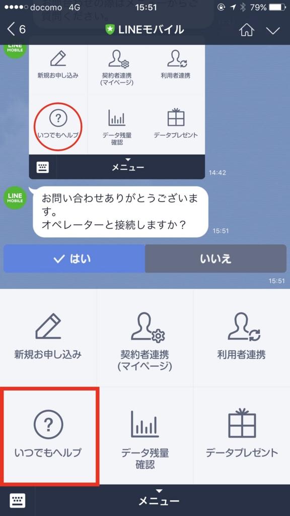 f:id:moneyneko-neko:20170205124616j:plain