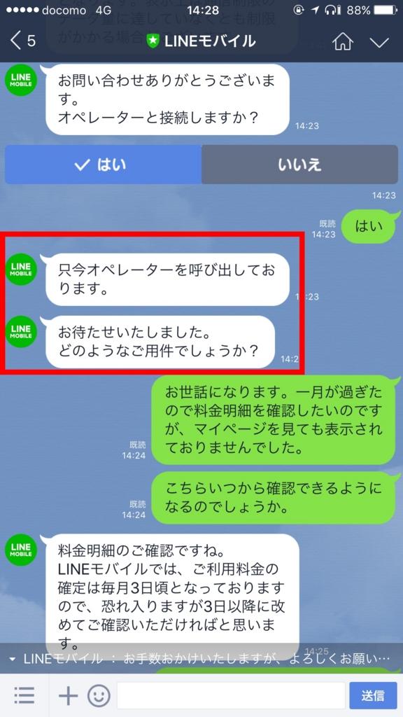 f:id:moneyneko-neko:20170205125043j:plain