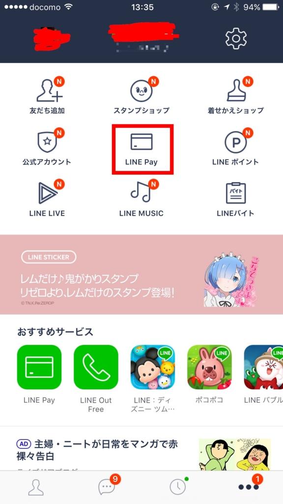 f:id:moneyneko-neko:20170205134230j:plain