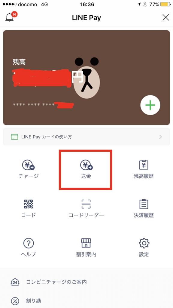 f:id:moneyneko-neko:20170205134443j:plain