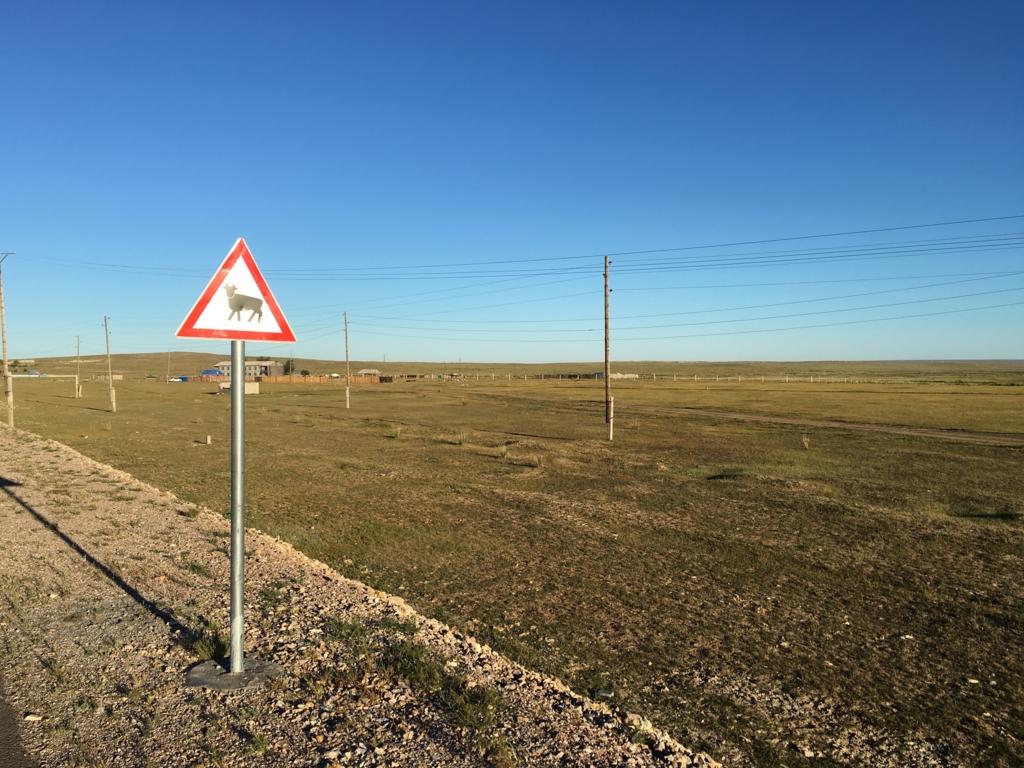 f:id:mongolia28:20160829100046j:plain
