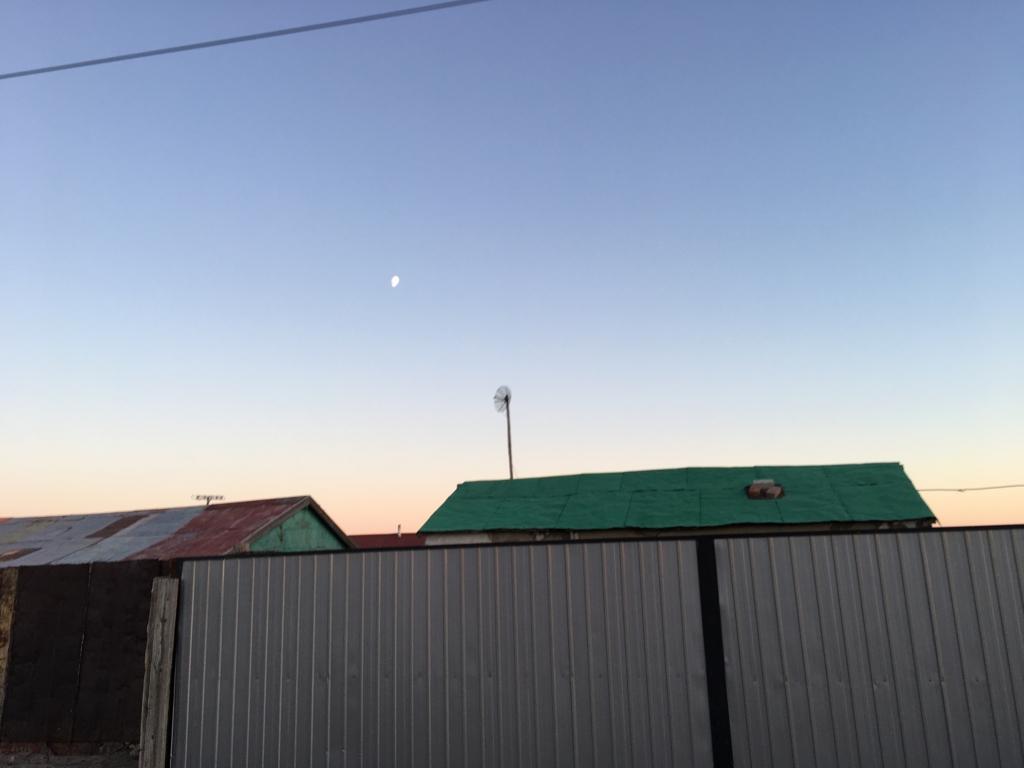 f:id:mongolia28:20161108155737j:plain