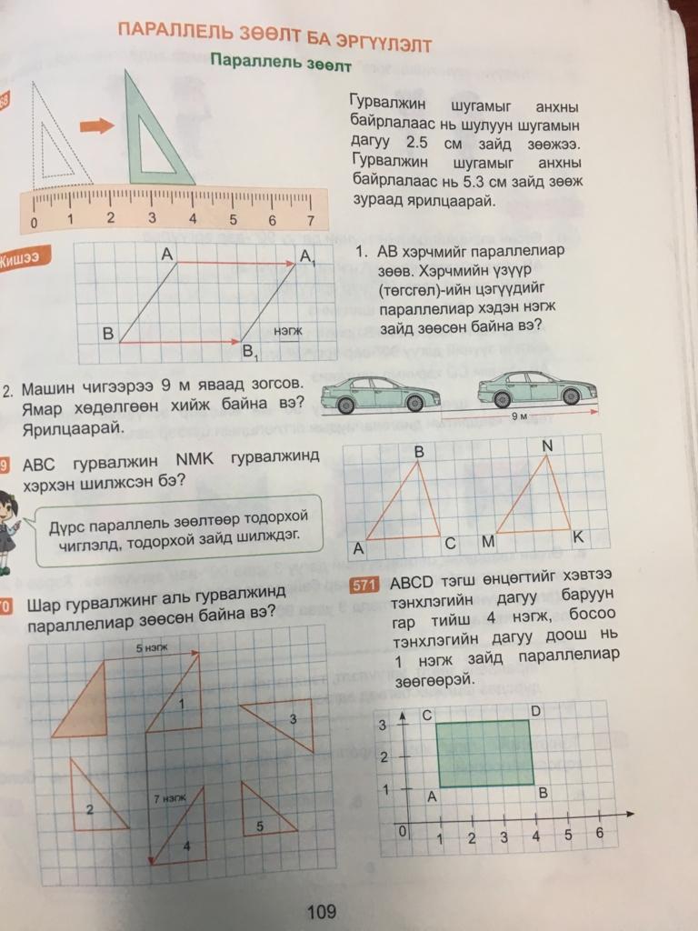 f:id:mongolia28:20170201165501j:plain