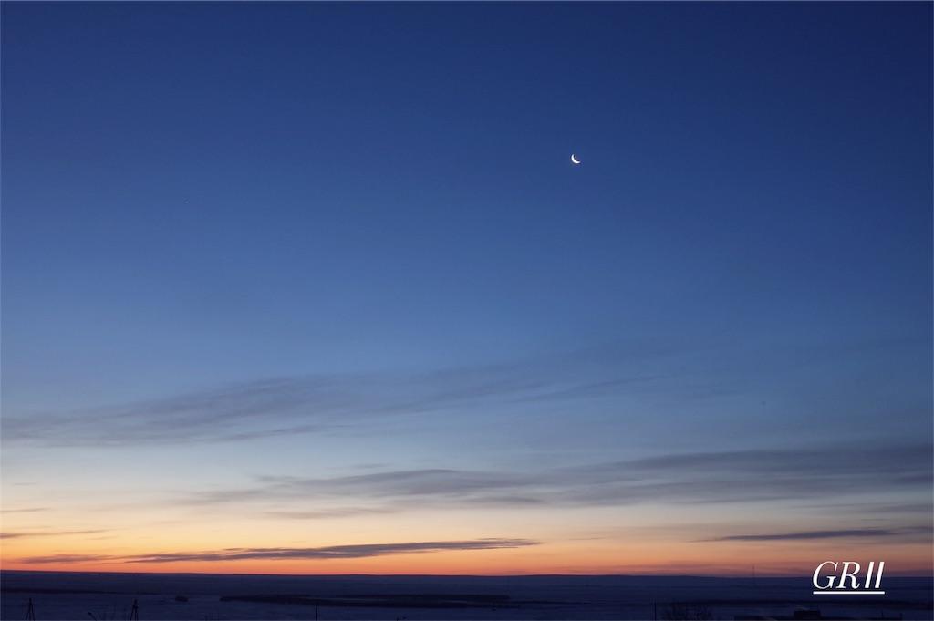f:id:mongolia28:20170207025545j:image