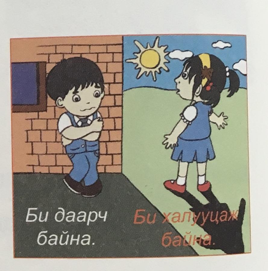 f:id:mongolia28:20170315170106j:plain