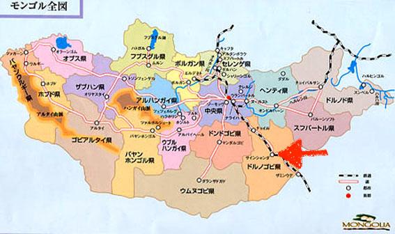 f:id:mongolia28:20170623150416j:plain