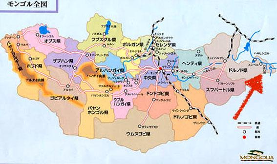 f:id:mongolia28:20170824190137j:plain