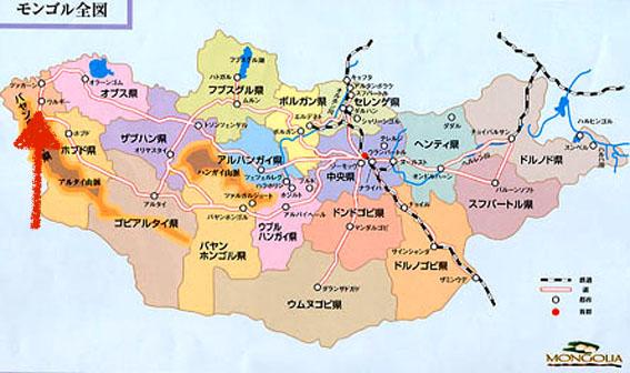 f:id:mongolia28:20170827143115j:plain