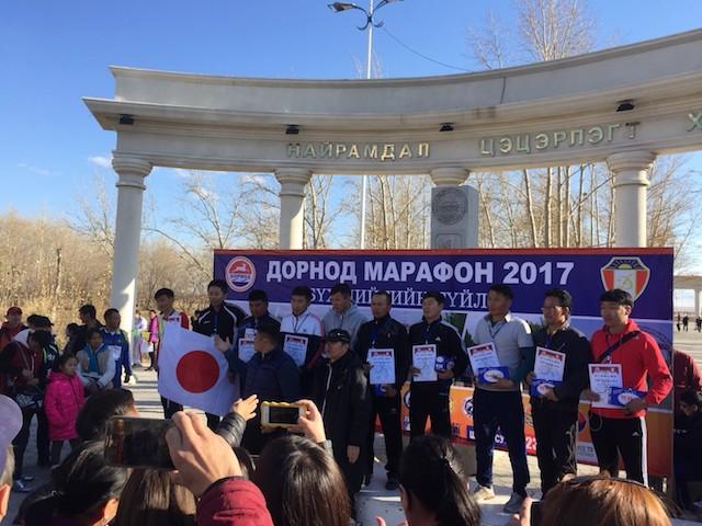 f:id:mongolia28:20171019123427j:plain