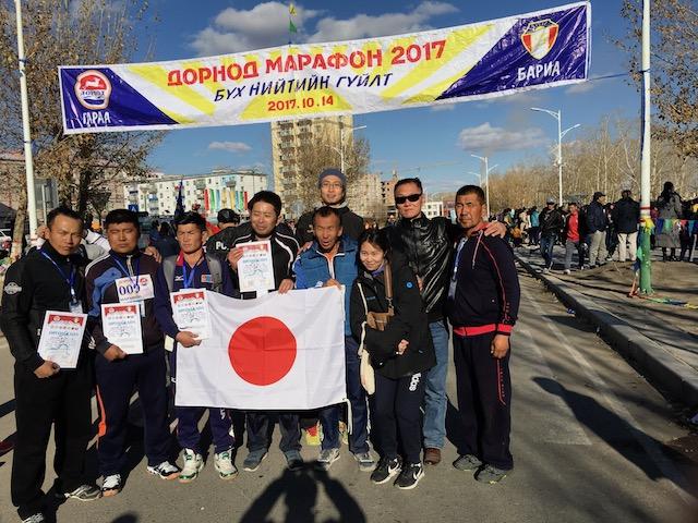 f:id:mongolia28:20171019123545j:plain