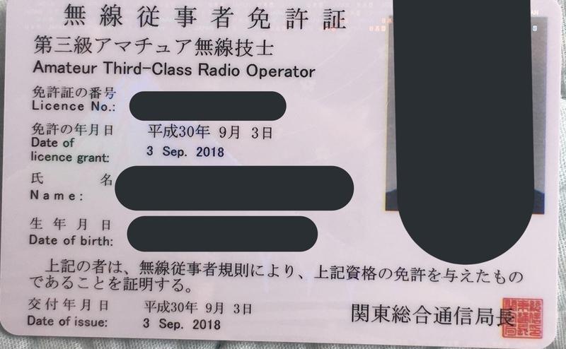 20181214095013