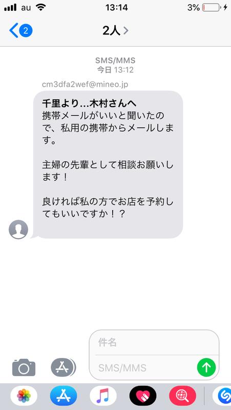 20190608204919