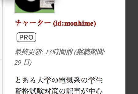 f:id:monhime:20190701082203p:plain