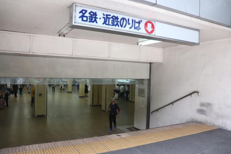 名鉄・近鉄名古屋入り口