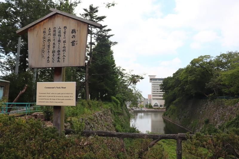 名古屋城 鵜の首