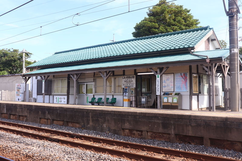 下総松崎駅 駅舎
