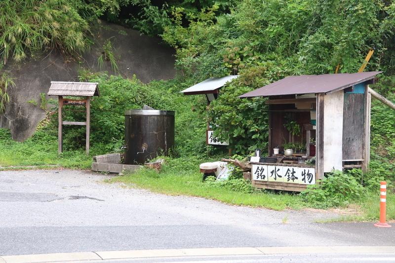 田丸家の名水