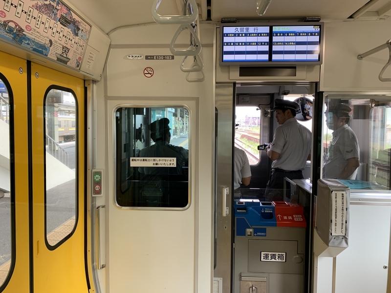 久留里線 キハE130系 車内