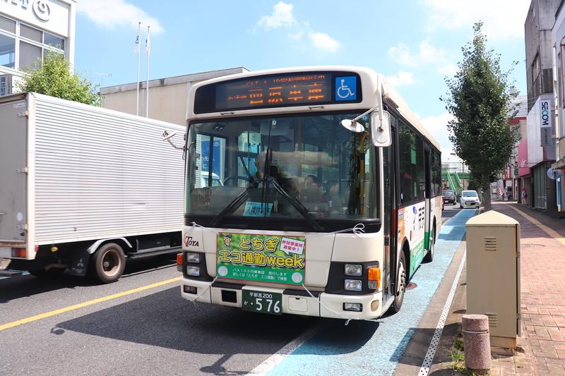 台町バス停