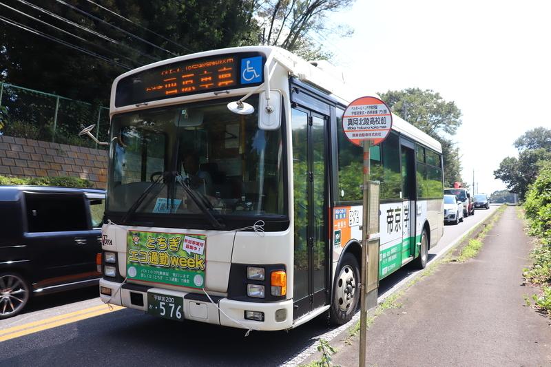真岡北陵高校前バス停