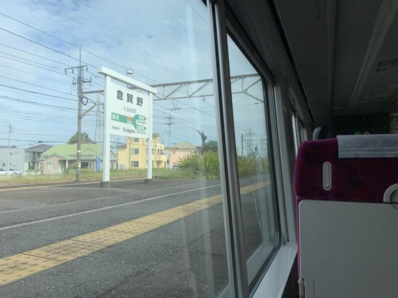 高崎線 グリーン車