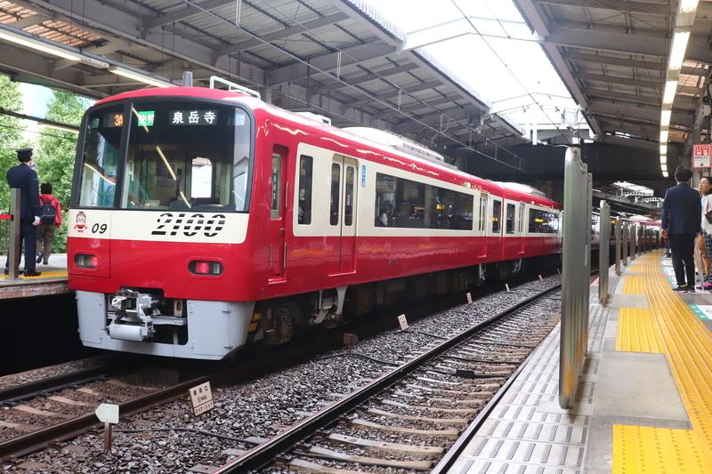 京急品川駅2100形