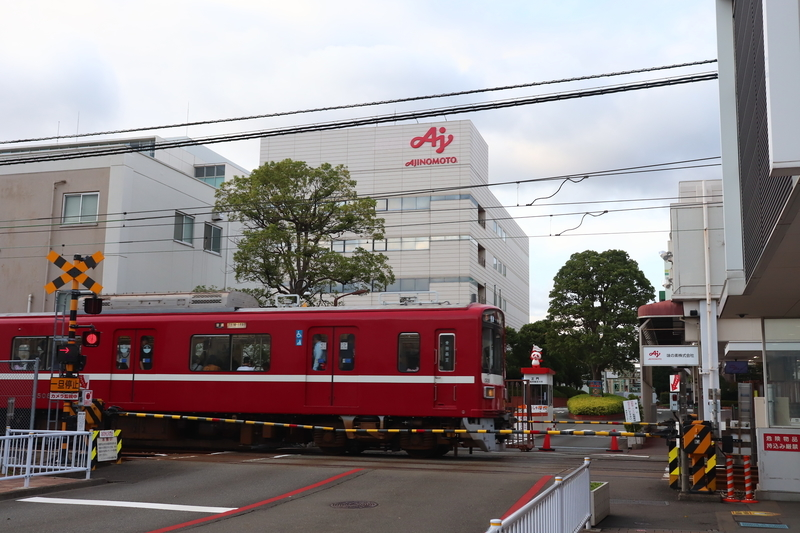 京急大師線 鈴木町駅
