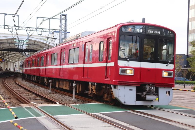 京急大師線 港町駅