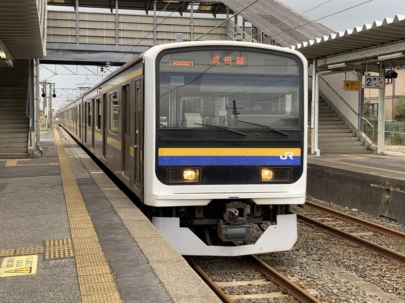 成田線 209系 松岸駅