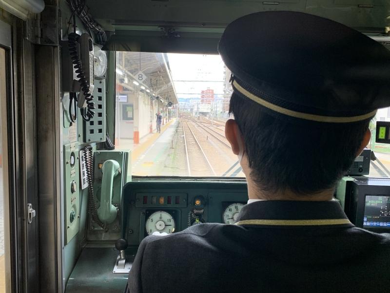 205系 八王子駅 むさしの号 停車位置目標