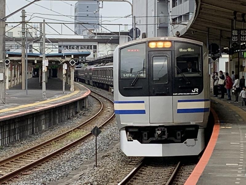成田線 総武快速線 E217系
