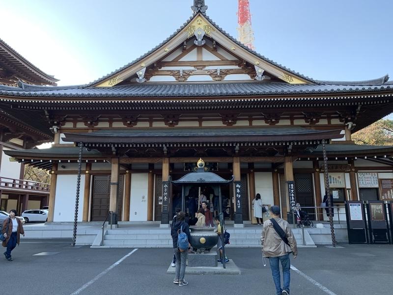 増上寺黒本尊
