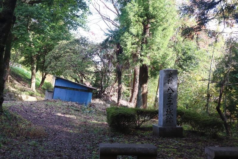 八王子城跡 石碑