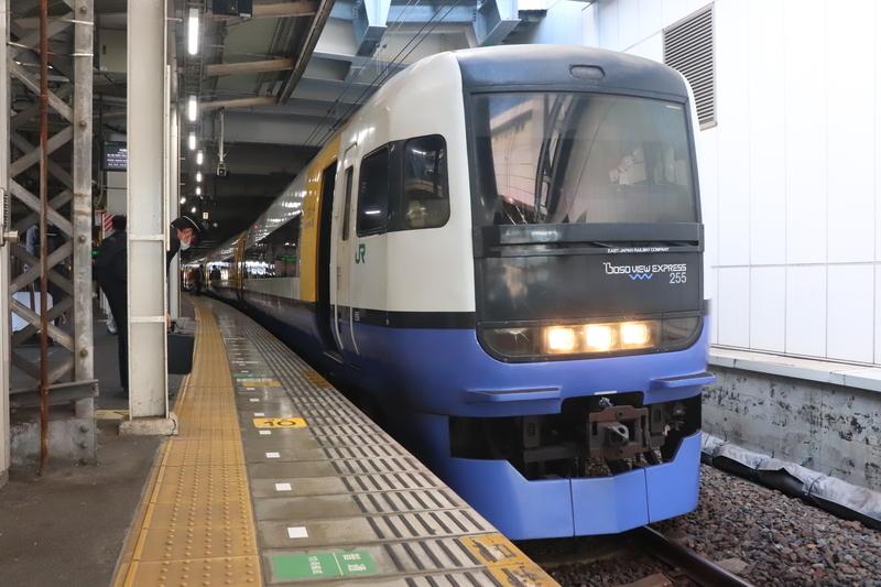 特急 新宿わかしお 千葉駅