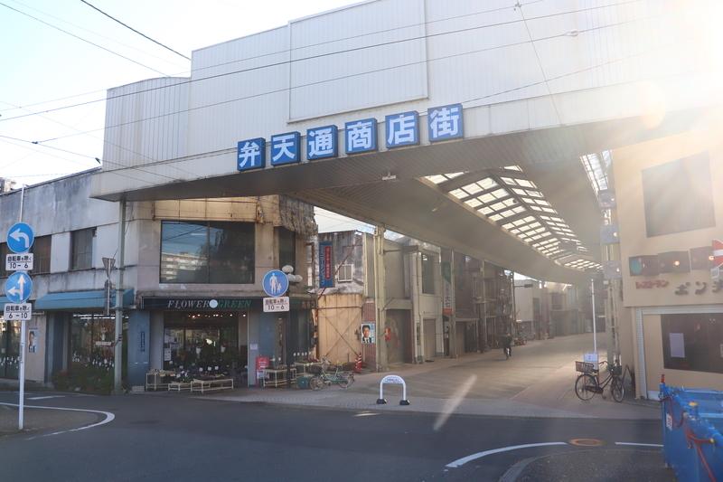 弁天町商店街
