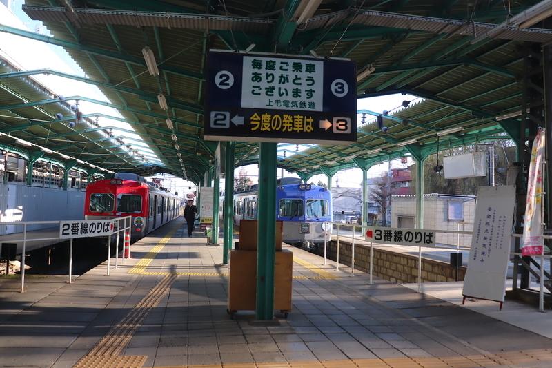 上毛電鉄 前橋千代田駅