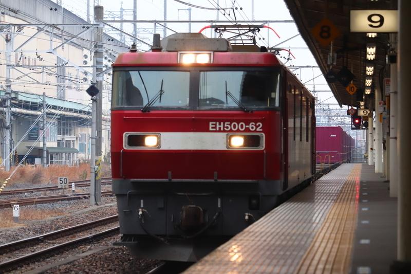 宇都宮駅 貨物列車