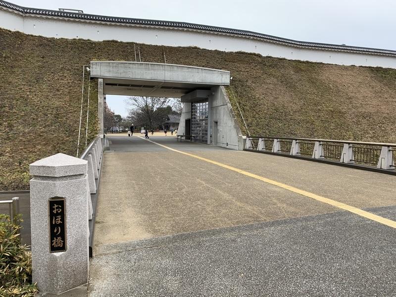 宇都宮城 おほり橋