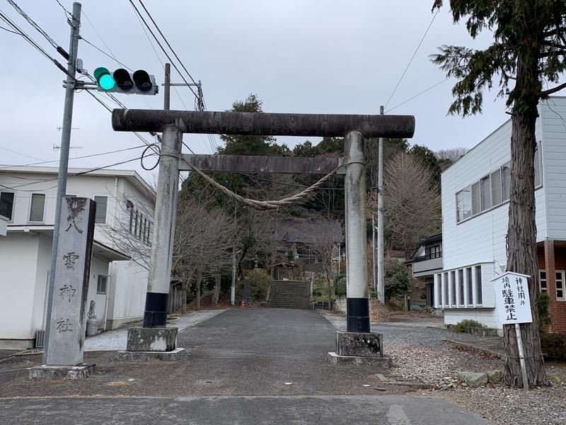烏山 八雲神社