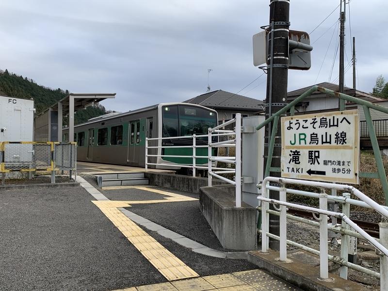 烏山線 滝駅
