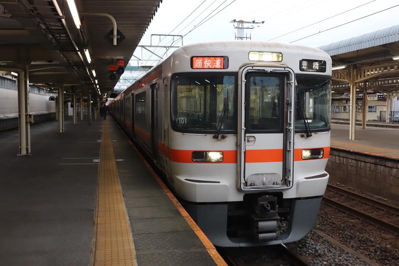 東海道本線 大垣駅