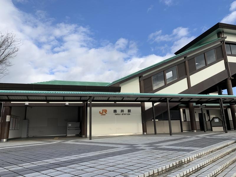 東海道本線 樽井駅