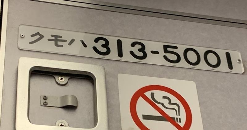 20200105102156