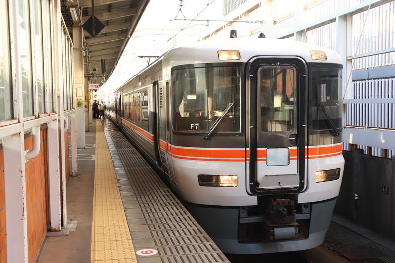 東海道本線 浜松駅 ホームライナー 静岡行き