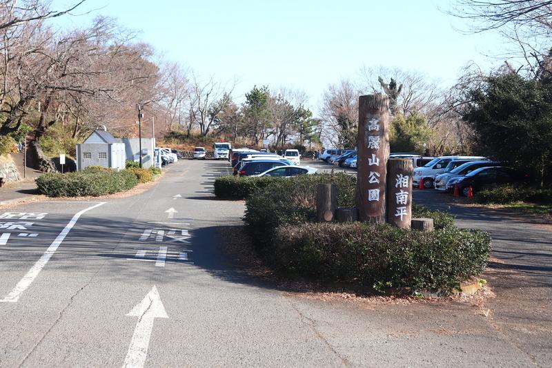 湘南平 駐車場