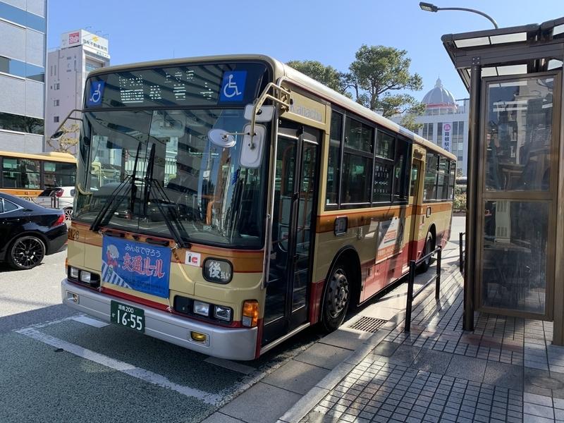 神奈川中央交通 バス 平塚駅北口 バス停